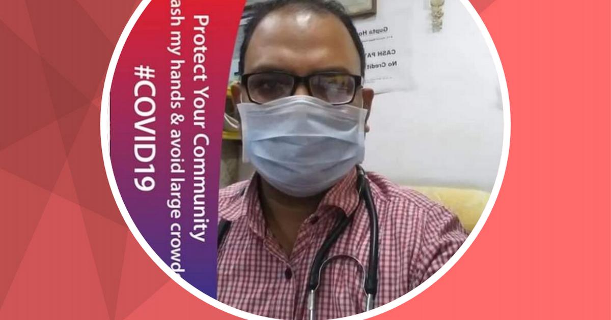 Dr. Hemant Kumar Digital Visiting Card.pdf