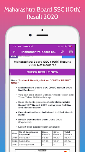 Maharashtra Board Result 2020, 10th 12th  SSC HSC screenshot 5
