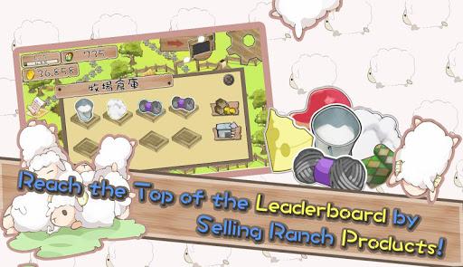 Shepherd Saga 2  screenshots 7