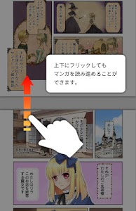 楽天マンガビューア~マンガ・コミックを管理する本棚ビューア screenshot 2