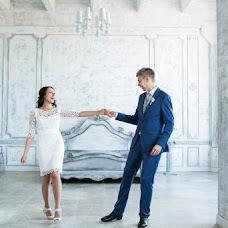 Wedding photographer Nataliya Rybak (RybakNatalia). Photo of 12.04.2017