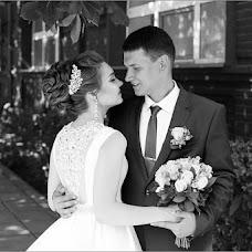 Wedding photographer Maksim Batalov (batalovfoto). Photo of 10.07.2018