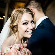 Wedding photographer Mariya Kulagina (kylagina). Photo of 04.03.2018