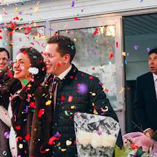 Wedding photographer Anya Lipman (lipmandarin). Photo of 31.10.2018