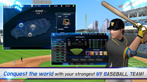 My Baseball Team 16  screenshots 2