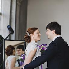 Wedding photographer Yana Mogilevceva (rush). Photo of 19.08.2013