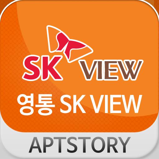 영통 SK VIEW 아파트
