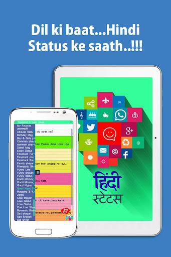 Ganesh chaturthi Hindi quotes