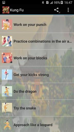 玩運動App|功夫免費|APP試玩
