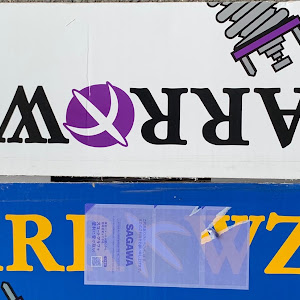 カローラルミオン ZRE152N H7年式 1.8Sのカスタム事例画像 Tくんさんの2021年07月01日05:55の投稿