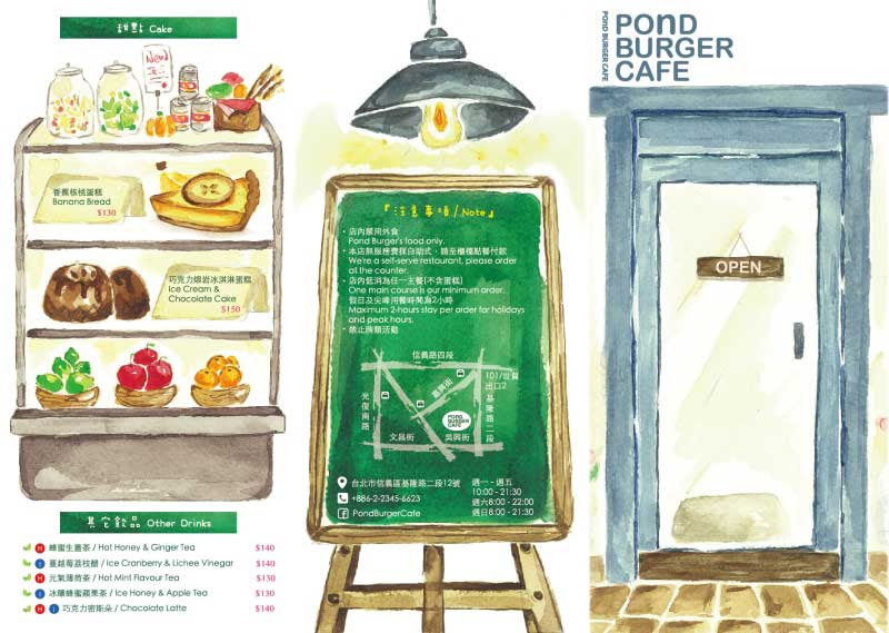 POND BURGER CAFE-16