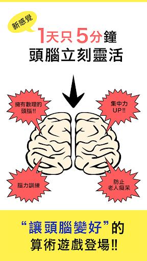 娛樂Online - 蘋果日報