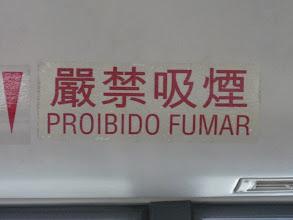 Photo: Kantonia ja portugalia
