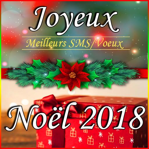App Insights Sms Joyeux Noel 2018 Apptopia