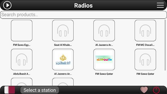 Qatar Radio FM - náhled
