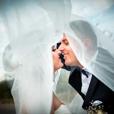 Wedding photographer Vitaliy Syrbu (VitalieSirbu). Photo of 17.02.2017
