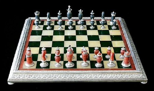 Chess Masterworks- screenshot thumbnail