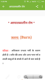 Medicine In Hindi App Download For Android 8