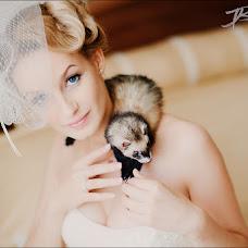 Wedding photographer Tatiana Bonvin (tanchiki). Photo of 26.11.2018
