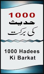 1000 Hadees Ki Barkat - náhled