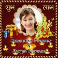 Dussehra and Durga Frames HD