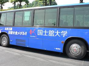 Photo: 専用バスがたくさん