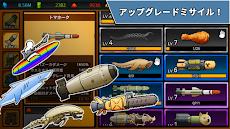 ミサイル RPG: タップタップミサイルのおすすめ画像5