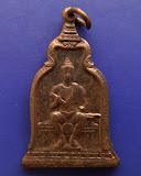 5.เหรียญพ่อขุนรามคำแหง หลัง ภปร. พ.ศ. 2510 ในหลวงเสด็จ หลวงปู่โต๊ะ ร่วมปลุกเสก