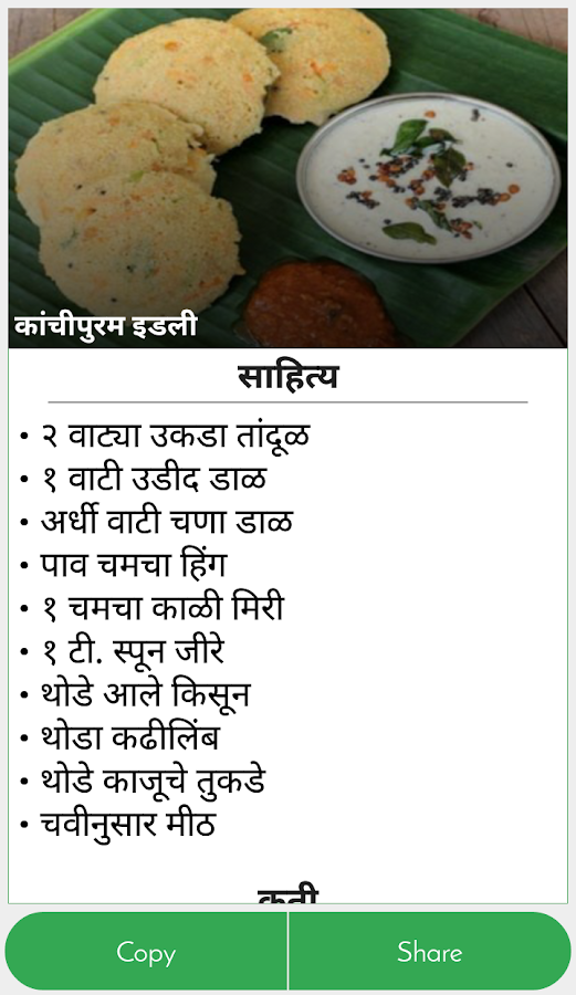 how to make fish fry recipe in marathi