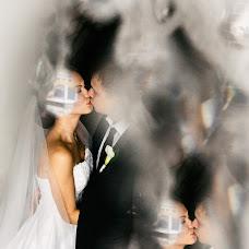 Wedding photographer Natalya Ermolova (NataliaErmolova). Photo of 10.02.2017