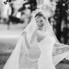 Wedding photographer Alena Belan (alenab). Photo of 07.05.2016