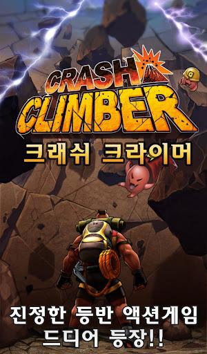 Crash Climber