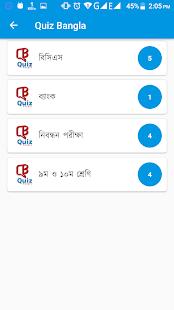Quiz Bangla - náhled