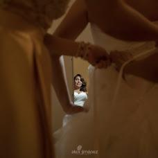 Wedding photographer Alex Jimenez (alexjimenez). Photo of 28.12.2015