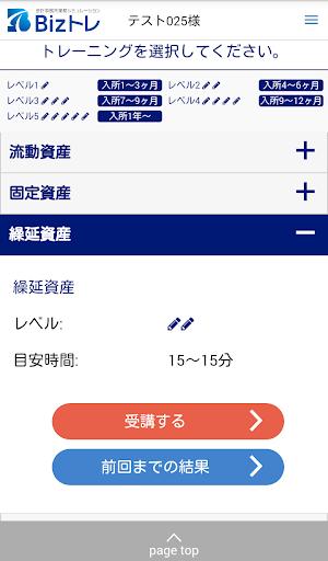 Bizu30c8u30ec 1.1.6 Windows u7528 1