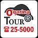 Taxi Cusco Oqarina Pasajero icon