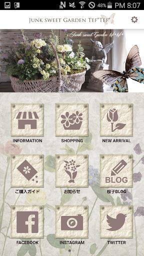 ガーデニングやお花の寄せ植えの通販なら【tef*tef*】