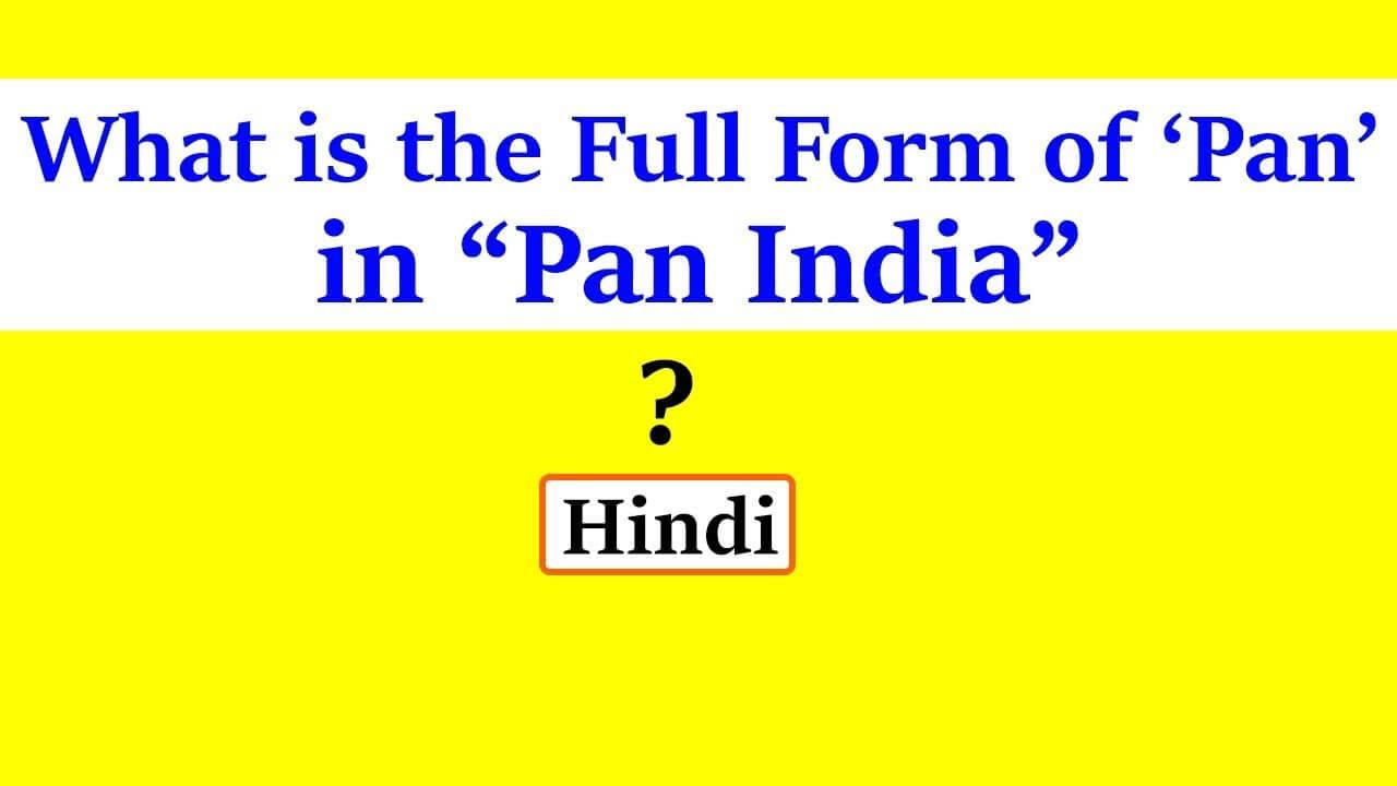 PAN India meaning in Hindi