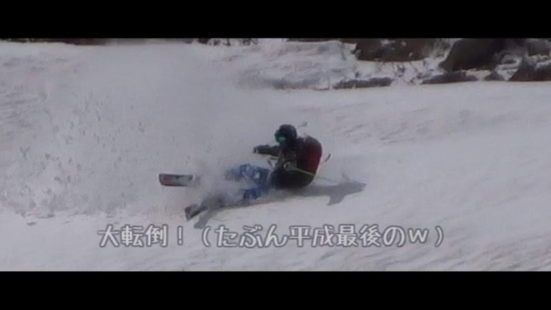 【八方尾根スキー場】バックカントリー・スキーで転倒!③