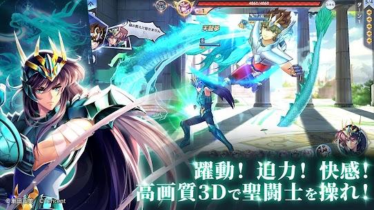聖闘士星矢 ライジングコスモ (Unlimited Money) 2