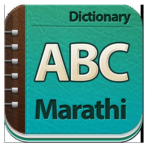 Marathi Dictionary – Appar på Google Play
