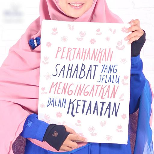 Dp Muslimah Bijak