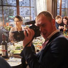 Wedding photographer Evgeniya Yazykova (mistrella). Photo of 02.11.2018