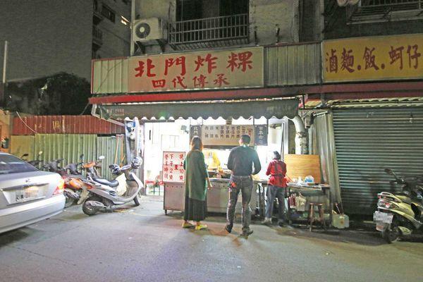北門炸粿-12元蚵仔嗲、10元米糕超便宜銅板美食