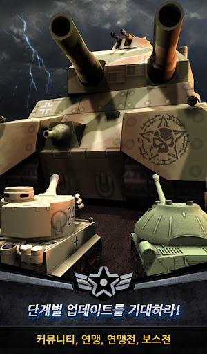 탭 탱크 : 전쟁의 서막 screenshot 15