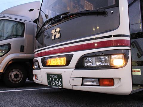 阪急バス「よさこい号」 05-2889 淡河PAにて その4