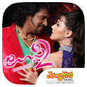 Uppi 2 Movie Songs