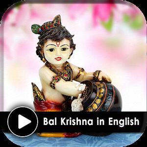 Bal krishana stories (English) APK Download for Android