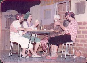 """Photo: Foto que me envía Fernando Ferreras.  """"Dic-1977. Los actores de los Tres Giboso de Egipto son los mismos protagonistas.  Recuerdas que la obra era una zarzuela,¿verdad?,  por eso los sentados a la mesa, estamos cantando, y somos de izquierda a derecha, Bienvenido Suarez, Fernando Ferreras, P. Moncho Enjamio, y Benedicto Cano Pinto. La canción decía algo así como """" bonitamente se está usted marchando, que no ha pasado nada aquí, slo queremos pasar un rato alegre y feliz..."""""""