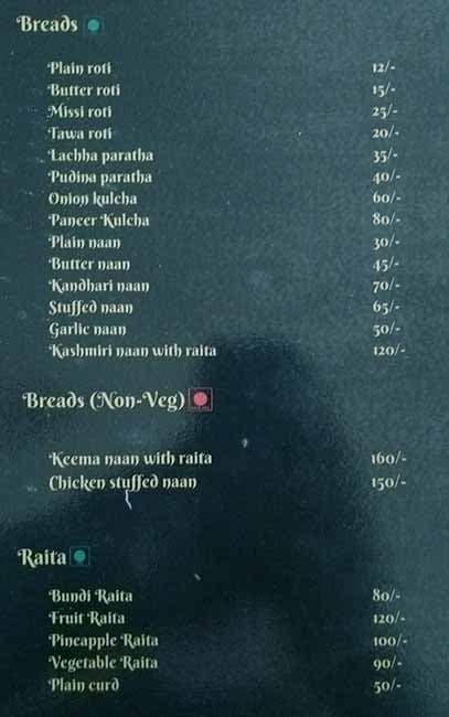 Haveli The Hill Top Restaurant menu 1